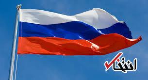 مسکو: بیانیه ترامپ تاسف بار بود / تغییر برجام غیرممکن است