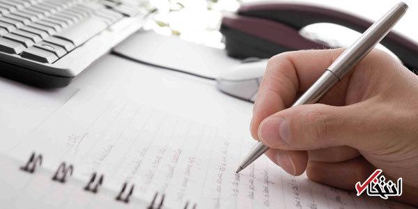 وزارت علوم: کارشناسی ارشد بدون پایان نامه،  وجود ندارد/ برخورد با دانشگاه های متخلف