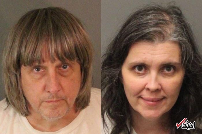 بازداشت پدر و مادری که ۱۳ فرزند خود را با زنجیر بسته بودند