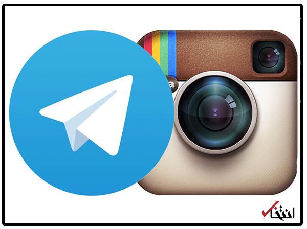 رفع فيلتر تلگرام و اينستاگرام غيرقانوني است / بی تفاوتی قوه مجریه در برابر فعالیت مجرمانه تلگرام نوبر است /  تراکنش های بانکی اینترنتی بعد از فیلتر  تلگرام افزایش داشته / قریب به اتفاق کسب و ...