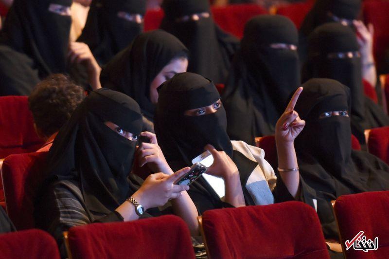 تصاویر : بازگشایی سینماها به روی مردان و زنان در عربستان پس از ۳۵ سال