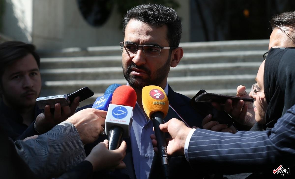وزیر ارتباطات: شکایت دولتی ها از استارتاپ ها قبل از طرح در مرجع قضایی بررسی می شود