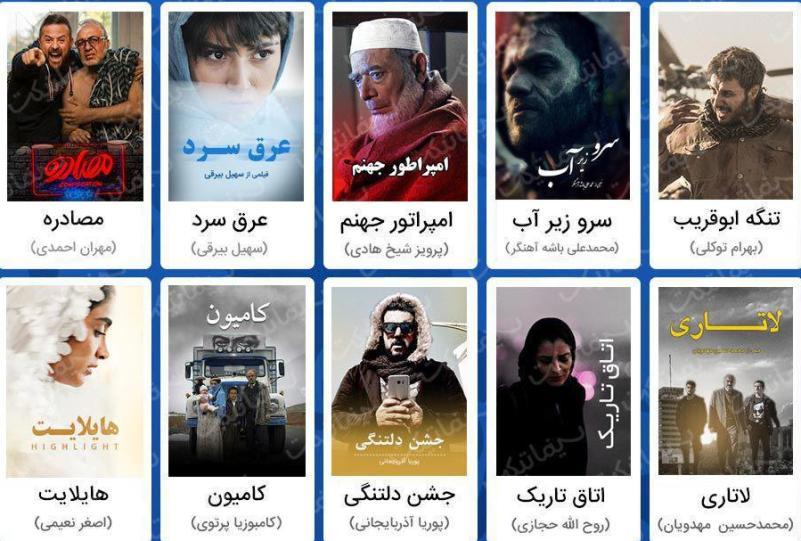 بلیت فیلم های جشنواره فجر امسال دو نرخی شد