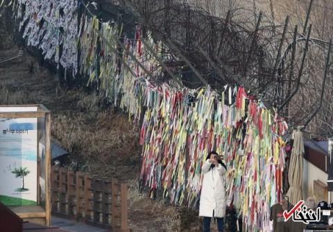کره شمالی: آمریکا از نام رسمی این کشور ما استفاده نمیکند/ آنها باید عذرخواهی کنند