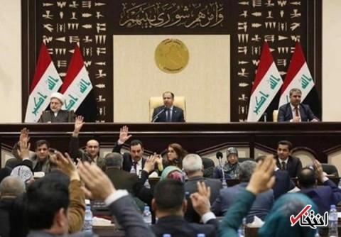 پارلمان عراق در تعیین زمان انتخابات شکست خورد/ العبادی: انتخابات در موعد مقرر برگزار میشود