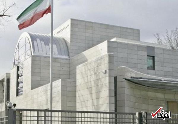 درخواست کمیته آمریکاییان یهودی از آلمان: سفیر ایران را اخراج کنید