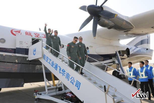 تصاویر : پرواز بزرگترین هواپیمای آبی خاکی جهان