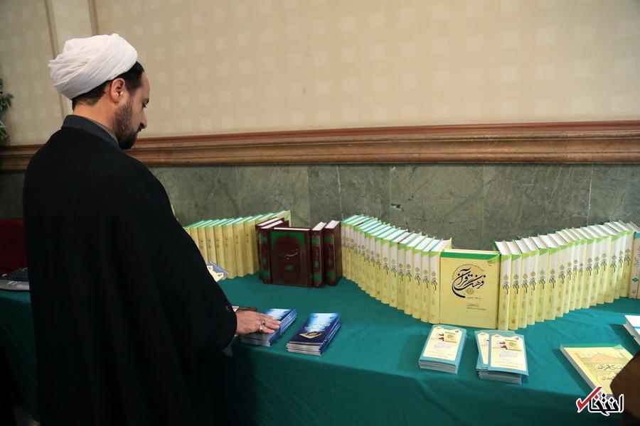 تصاویر : همایش ابعاد اخلاقی شخصیت آیت الله هاشمی رفسنجانی(ره) در قم