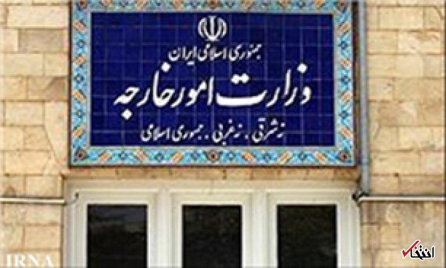 وزارت خارجه: صفحه ای در «اینستاگرام» نداریم