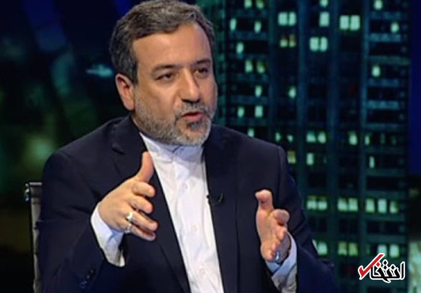 عراقچی: معلوم نیست آمریکا قطعات موشک نمایش داده شده را از کجا آورده / تلاش برای باز کردن پای ایران به شورای امنیت با شکست مواجه شده