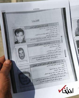 بغداد اسامی ۶۰ مظنون تروریستی را منتشر کرد/ دختر صدام: صادرکنندگان لیست، در جنگل زندگی می کنند