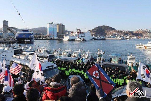 اعتراض به پهلو گرفتن کشتی هنرمندان کره شمالی در بندر موکو