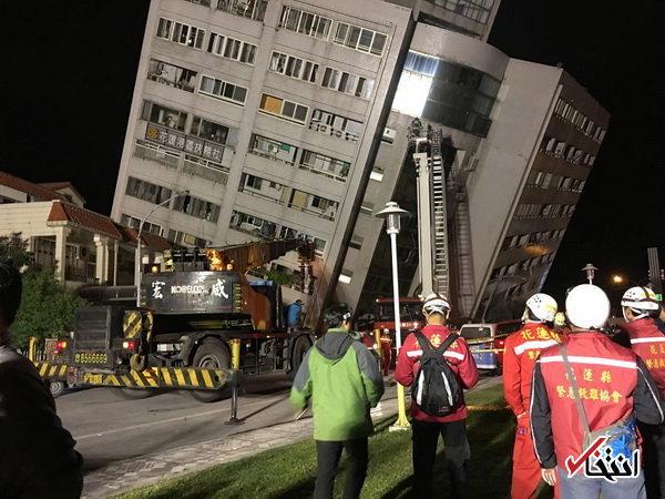 صدها زخمی و مفقود در زلزله تایوان