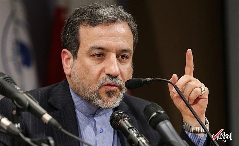 عراقچی: مذاکره موشکی ایران با آلمان و انگلیس صحت ندارد