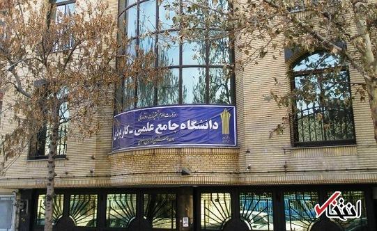 دستور روحانی: پذیرش دانشجو در مراکز علمیکاربردی وابسته به دستگاههای اجرایی ممنوع / فرصت یکساله برای انحلال مراکز