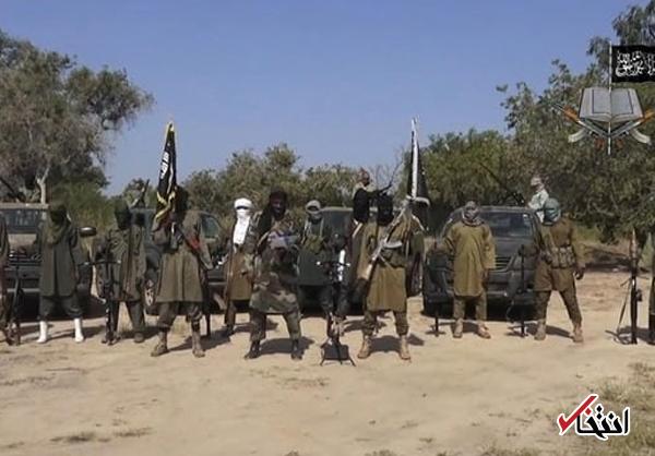 آزادی 13 گروگان بوکوحرام در نیجریه