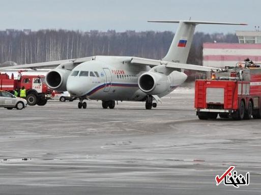 سقوط هواپیمای مسافربری با ۷۱ سرنشین در حومه مسکو / لاشه هواپیما پیدا شد؛ مرگ همه سرنشینان / هواپیما از نوع آنتونوف-۱۴۸ بود و هفت سال پیش تولید شده بود / دلایل احتمالی سقوط: وضعیت آب و هوا یا خطای ...