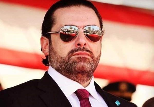 سعد حریری: در انتخابات آینده با حزب الله ائتلاف نمی کنیم