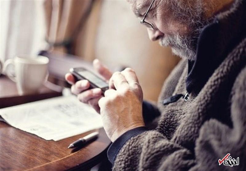 تبلیغات پیامکی و تلفنی برای اپراتورهای تلفن همراه ممنوع شد