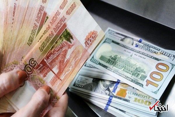 بازار ارز الکترونیکی می شود / آغاز به کار سامانه جدید از فردا / معاملات شفاف و دلال ها حذف می شوند