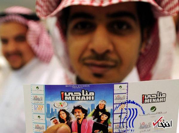 گزارش الجزیره از تن دادن عربستان به جادوی «هنر هفتم» / از فتوای «تحریم سینما» تا ورود سعودی به «بازار هالیوود»