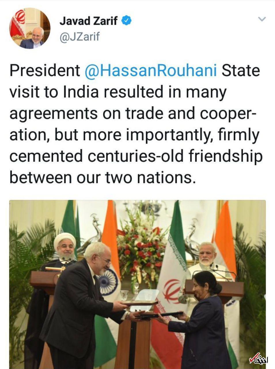 توئیت ظریف: دستاورد مهم سفر روحانی به هند تحکیم قرن ها دوستی بود