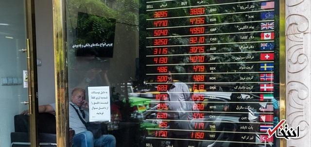 گزارش میدانی از بازار ارز؛ صف های خرید دلار جمع شد/ نرخ ها پایین آمد