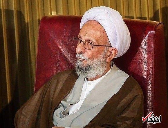 آیت الله مصباح : برخی مسئولان معتقدند حجاب نباید اجباری باشد/ کارآمدی نظام، مجریان سالم می خواهد