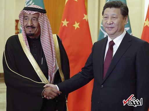 نزدیکی تدریجی عربستان به چین و یک دنیا سوال؛ آیا نقش آمریکا در منطقه محدود می شود؟ / پکن، کدام یک را ترجیح می دهد؛ تهران یا ریاض؟