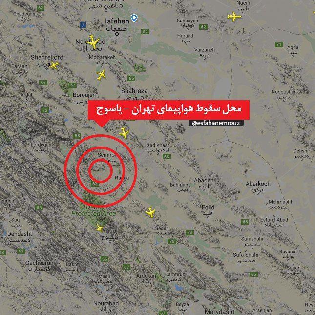 فوری / هواپیمای تهران ـ یاسوج در سمیرم سقوط کرد/ هواپیما از نوع ATR بود و ۶۶ مسافر داشت