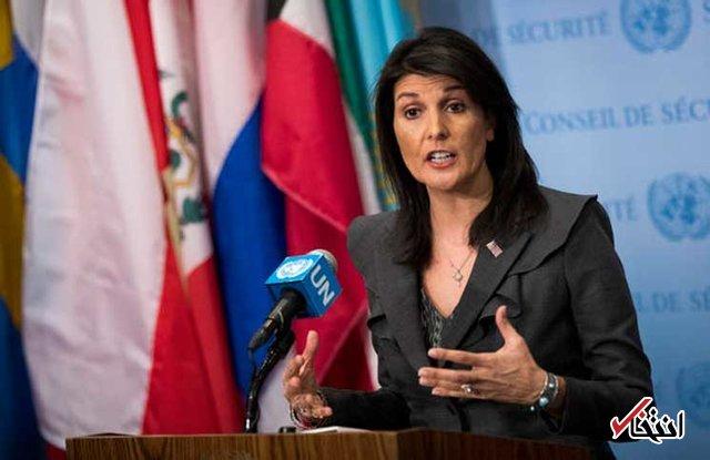 ادعای نیکی هیلی: ایران تحریم تسلیحاتی سازمان ملل را نقض می کند