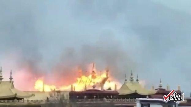 آتش سوزی در مهم ترین معبد تبت