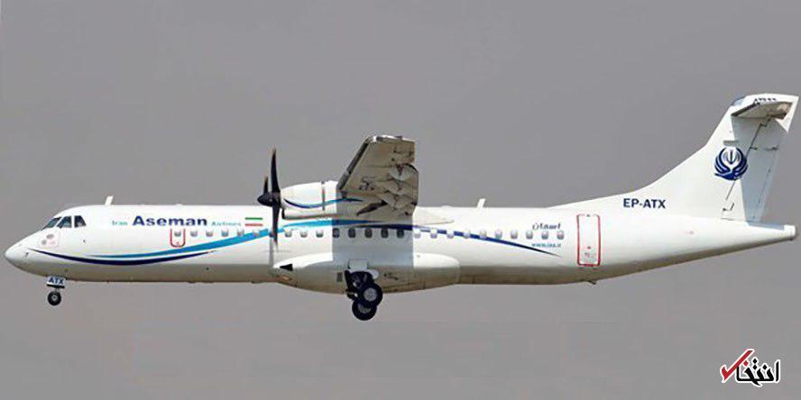 مرگبار ترین حوادث مشابهی که برای هواپیمای ATR رخ داده / اولین سقوط ATR در ایران