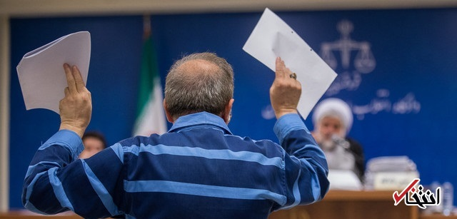 تایید حکم متهم ردیف سوم پرونده فساد نفتی در دیوان عالی کشور؛ 20 سال حبس