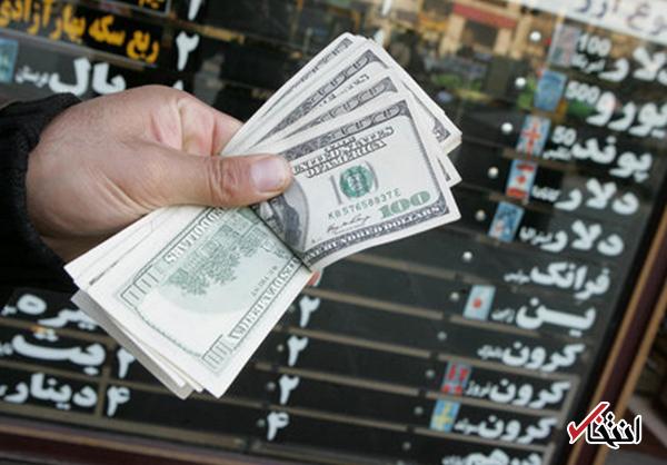 تزریق ارز بانک مرکزی به بازار از طریق 250 صرافی