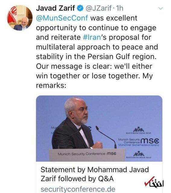 ظریف: پیام ایران واضح است؛ یا باهم می بریم یا باهم می بازیم