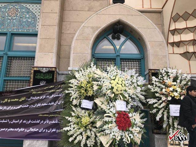 مراسم ختم فرزند احمد توکلی برگزار شد / حضور چهرهای سیاسی از لاریجانی تا بهزاد نبوی