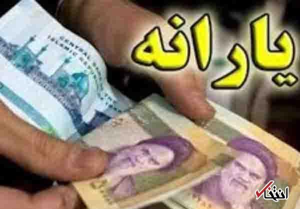 سخنگوی کمیسیون تلفیق: سال آینده 55 میلیون ایرانی یارانه می گیرند