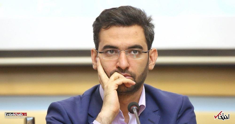 آذری جهرمی: نمیخواهم رییس جمهور شوم / اگر بانک مرکزی به این نتیجه برسد که فعالیت «ارز مجازی تلگرام» مخرب باشد، با تمام وجود دستور قانونی را اجرا خواهیم کرد