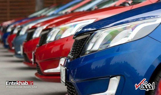 وعده واردکنندگان خودرو به مشتریان