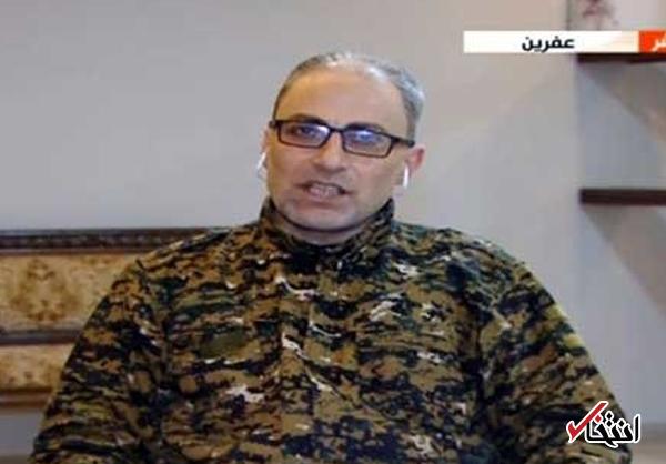 یک مقام کرد سوری: نیروهای سوریه از عفرین عقب نشینی نکرده اند/ اردوغان دروغگو است