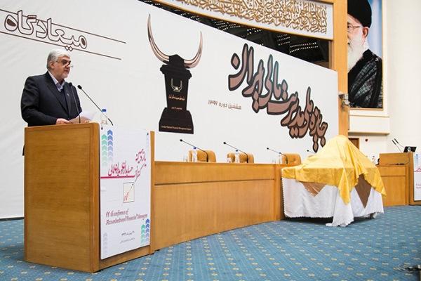 تجلیل از مدیر عامل بانک پاسارگاد در هشتمین دوره جایزه ملی مدیریت مالی ایران