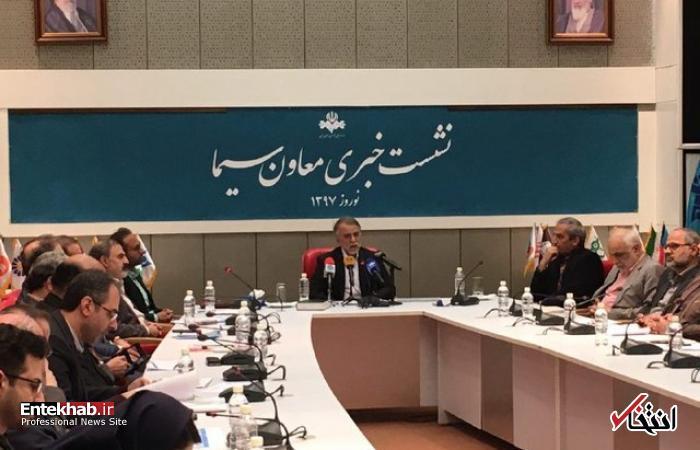 اخبار سینمای ایران    پخش ۷۸ قسمت سریال نوروزی ۹ ویژهبرنامه برای تحویل سال تلویزیون