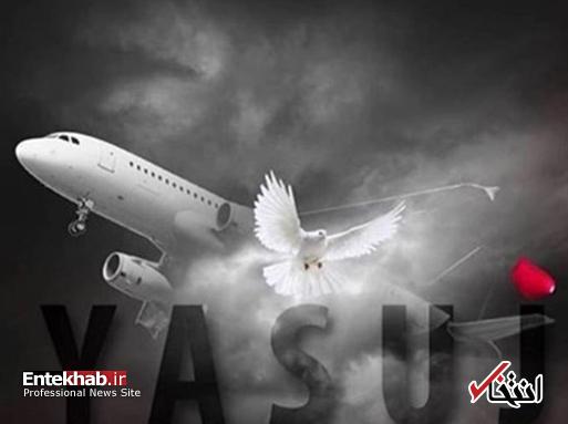 مقصر سقوط هواپیمای تهران - یاسوج اعلام شد: بیتوجهی شرکت «آسمان» به محدودیت پرواز خلبان / خلبان در سال 88 عمل جراحی قلب باز انجام داده بود؛ او مجاز به پرواز با یک کمکخلبان نبود / آتشسوزی اطفای حریق هواپیما توسط مسافران کذب است