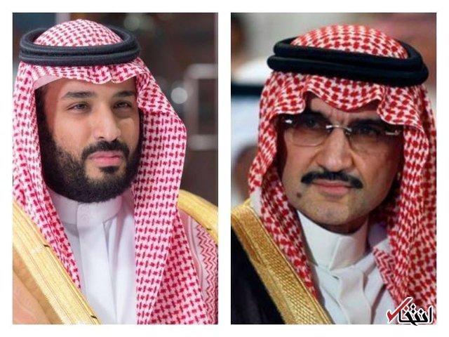 رای الیوم: بن سلمان اجازه سفر بن طلال به کشورهای غربی را نداد