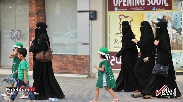 اخبار سینمای ایران     حق حضانت فرزندان پس از طلاق به زنان سعودی رسید