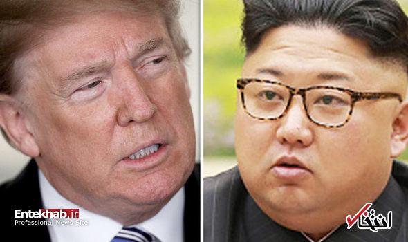 گمانه زنیها در خصوص محل دیدار ترامپ و کیم جونگ اون
