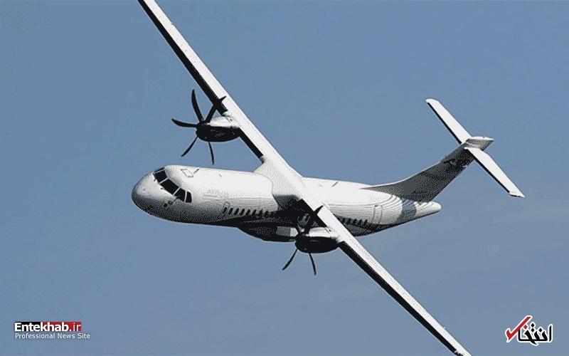 میزان دیه جانباختگان پرواز یاسوج اعلام شد