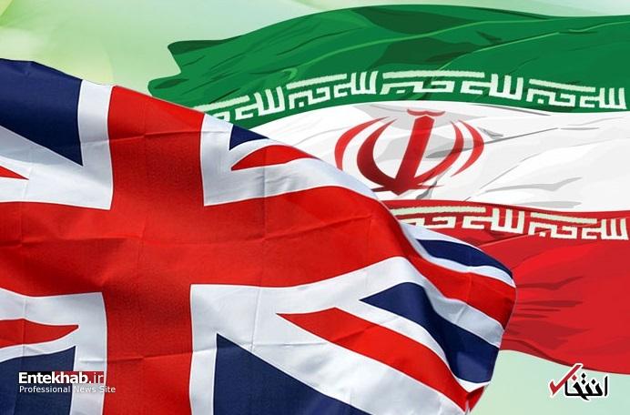 اخبار سینمای ایران     سفیر انگلستان در ایران تغییر کرد
