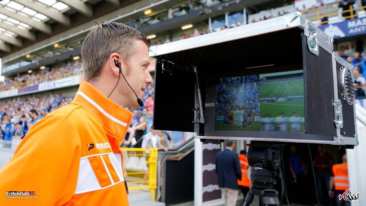 استفاده از ویدیوچک در جام جهانی روسیه رسمی شد